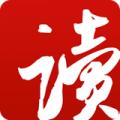 网易云阅读下载最新版_网易云阅读app免费下载安装