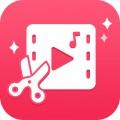 视频制作下载最新版_视频制作app免费下载安装