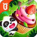 宝宝森林美食下载最新版_宝宝森林美食app免费下载安装