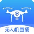 御空下载最新版_御空app免费下载安装
