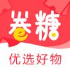 卷糖下载最新版_卷糖app免费下载安装
