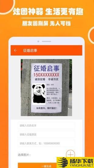 人人P图下载最新版_人人P图app免费下载安装