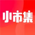 小市集下载最新版_小市集app免费下载安装