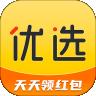 23优选下载最新版_23优选app免费下载安装