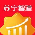 苏宁智道下载最新版_苏宁智道app免费下载安装