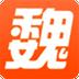 魏州网下载最新版_魏州网app免费下载安装