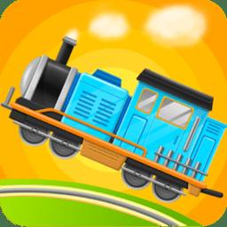 儿童恐龙火车游戏手游下载_儿童恐龙火车游戏手游最新版免费下载