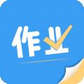 作业拍搜帮下载最新版_作业拍搜帮app免费下载安装
