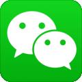 腾讯微信下载最新版_腾讯微信app免费下载安装