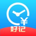 好记加班下载最新版_好记加班app免费下载安装
