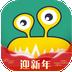 播商下载最新版_播商app免费下载安装