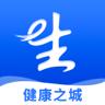 营养e生下载最新版_营养e生app免费下载安装