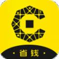 潮省钱下载最新版_潮省钱app免费下载安装