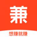 快三兼职下载最新版_快三兼职app免费下载安装