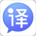 智能Ai翻译下载最新版_智能Ai翻译app免费下载安装