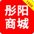彤阳商城下载最新版_彤阳商城app免费下载安装