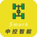 中控智能下载最新版_中控智能app免费下载安装