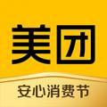 美团电动助力车下载最新版_美团电动助力车app免费下载安装