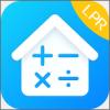 房贷LPR计算器下载最新版_房贷LPR计算器app免费下载安装