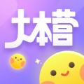 快乐大本营下载最新版_快乐大本营app免费下载安装