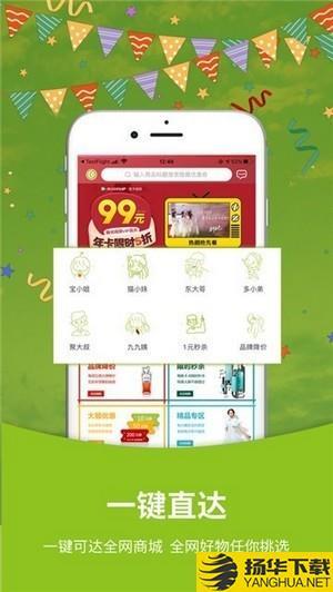 小乐优券下载最新版_小乐优券app免费下载安装