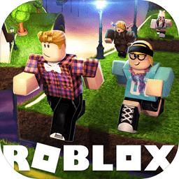 罗布乐思roblox国际服最新版下载_罗布乐思roblox国际服最新版手游最新版免费下载安装