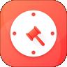 整点拍下载最新版_整点拍app免费下载安装