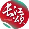 长江颂下载最新版_长江颂app免费下载安装