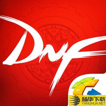 dnf助手官方app下载_dnf助手官方app手游最新版免费下载安装