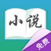 下好书下载最新版_下好书app免费下载安装