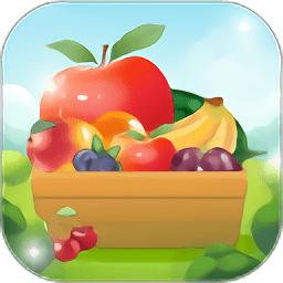 元气果园官方版下载_元气果园官方版手游最新版免费下载安装