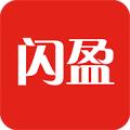 闪盈惠购下载最新版_闪盈惠购app免费下载安装