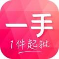 一手服装批发下载最新版_一手服装批发app免费下载安装