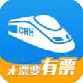 高铁管家12306下载最新版_高铁管家12306app免费下载安装