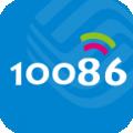 中国移动10086下载最新版_中国移动10086app免费下载安装