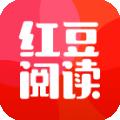 红豆阅读下载最新版_红豆阅读app免费下载安装