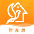燕寓管家下载最新版_燕寓管家app免费下载安装
