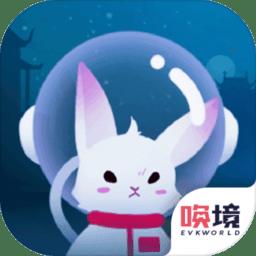 回月球最新版下载_回月球最新版手游最新版免费下载安装