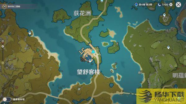 《原神》四位竞速NPC位置图示