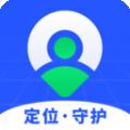 定位宝实时守护下载最新版_定位宝实时守护app免费下载安装
