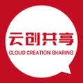 云创共享下载最新版_云创共享app免费下载安装