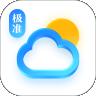 极准天气下载最新版_极准天气app免费下载安装
