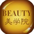 星艺潮妆学院下载最新版_星艺潮妆学院app免费下载安装