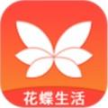 花蝶生活下载最新版_花蝶生活app免费下载安装