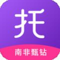 淘托下载最新版_淘托app免费下载安装