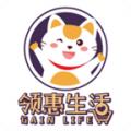 领惠生活下载最新版_领惠生活app免费下载安装