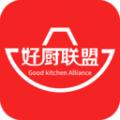 好厨联盟下载最新版_好厨联盟app免费下载安装