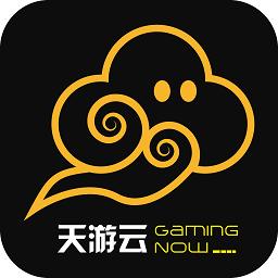 天游云游戏官方版下载_天游云游戏官方版手游最新版免费下载安装