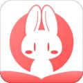 兔兔读书下载最新版_兔兔读书app免费下载安装