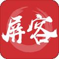 屏客名商下载最新版_屏客名商app免费下载安装